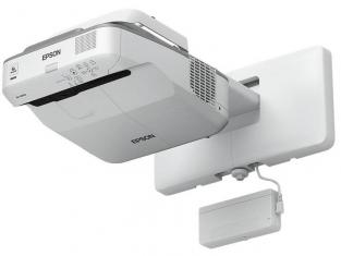 Projector EPSON EB-695Wi